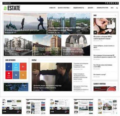 Estate — Автонаполняемый сайт о недвижимости -Скачать за 200