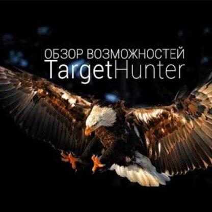 Академия  3.0 Полный курс по продвижению бизнеса ВКонтакте -Скачать за 200