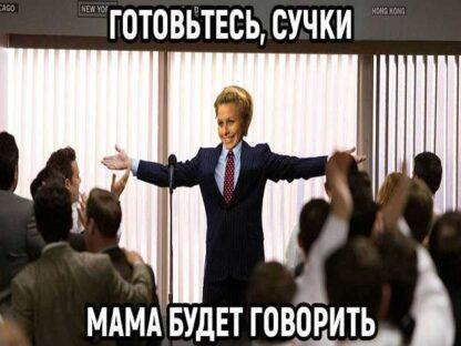 ТРАФАН 2019-Скачать за 200