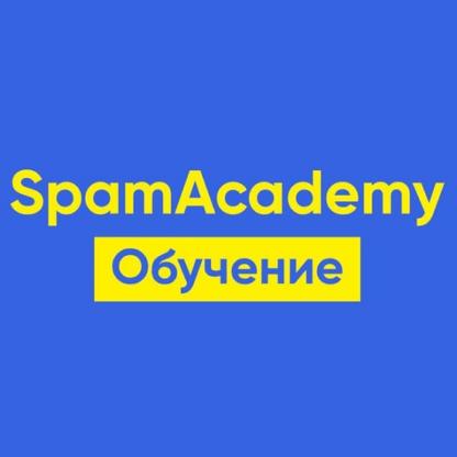 [Виктор Бевз] Приватное обучение рассылкам в Instagram -Скачать за 200