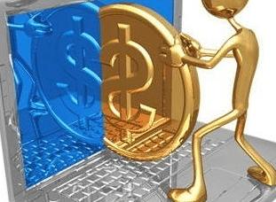 Монетизация молодого сайта-Скачать за 200