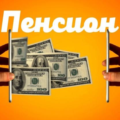 Научитесь создавать чат-боты и зарабатывать на этом 50-100 тысяч руб. в месяц -Скачать за 200