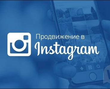 Программа для профессионального продвижения в Instagram-Tooligram Professional v2.7.3 crack скачать-Скачать за 200