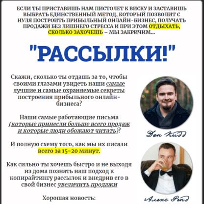 The Club Май -Скачать за 200
