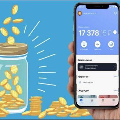 Методичка «Как зарабатывать в Telegram» от практиков -Скачать за 200