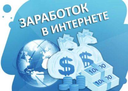 НОВЫЙ мануал по заработку на CarPrice+ПРОГРАММЫ-Скачать за 200