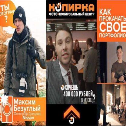 Рекламные сториз для бизнеса и личного бренда -Скачать за 200