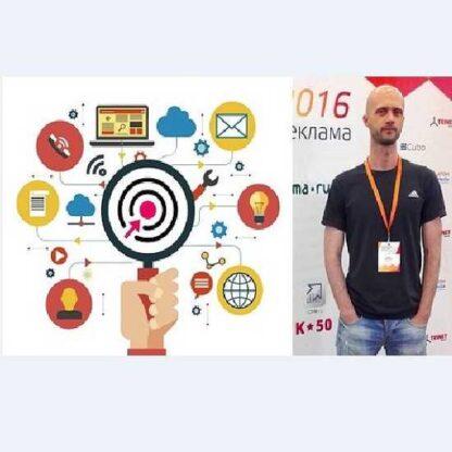Мегакурс: Яндекс Директ, Google Реклама, ВКонтакте, Facebook -Скачать за 200