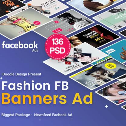 Модные рекламные баннеры Facebook — 136 PSD -Скачать за 200