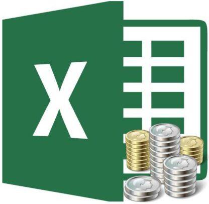 Инструмент организационно-финансового моделирования в Excel -Скачать за 200