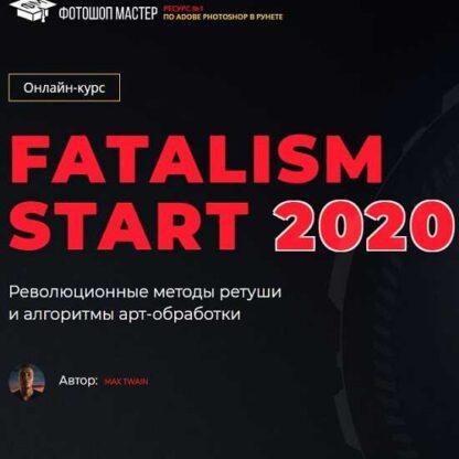 Fatalism Start -Скачать за 200
