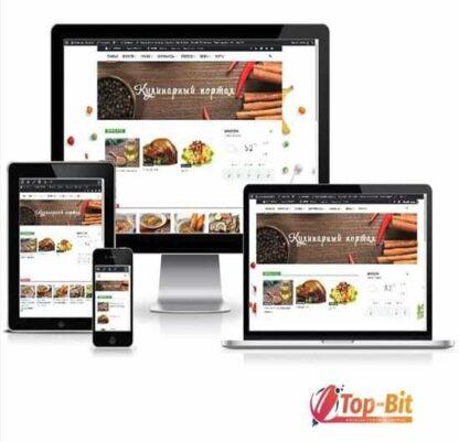 Автонаполняемый сайт кулинарный портал -Скачать за 200