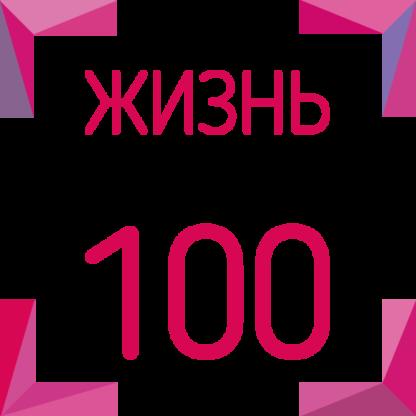 Любимое дело за 2 дня  (2019)-Скачать за 200