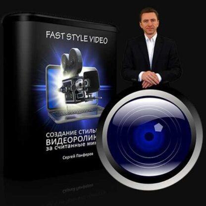 FAST STYLE VIDEO. Создание стильных видеороликов за считанные минуты-Скачать за 200