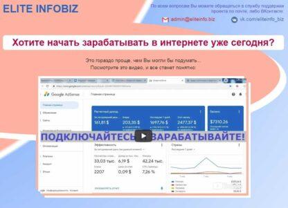Легкий способ получать от 5000 рублей ежедневно! Тариф Стандартный -Скачать за 200