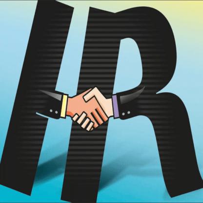 HR Бизнес — партнер -Скачать за 200